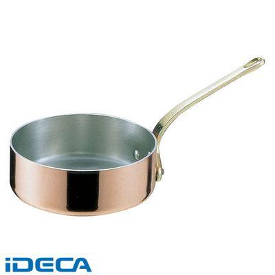 JW43497 SAエトール銅 片手浅型鍋 30