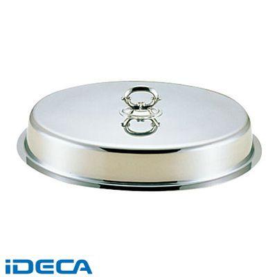 JW70786 UK18-8ユニット小判湯煎用カバー 20インチ
