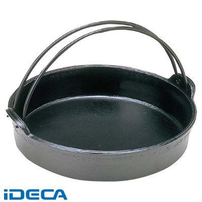 KM72948 アルミ すきやき鍋 ツル付 30