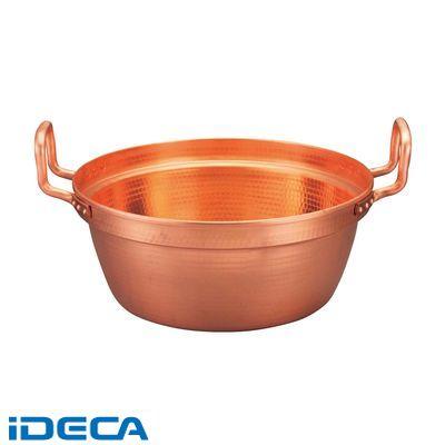 KN00335 EBM 銅 段付鍋 錫引きなし 36