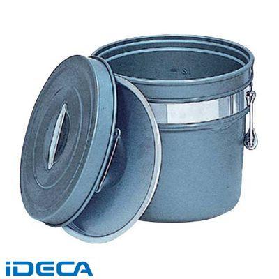 KT66037 アルマイト 段付二重食缶 内外超硬質ハードコート 247-H 10L