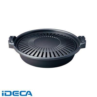 KW02329 アルミ合金 焼しゃぶ鍋 フッ素コート M11-085
