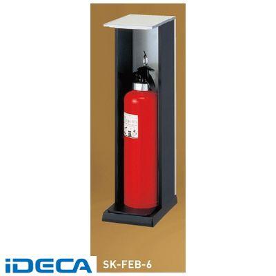 AL22282 消火器ボックス 据置型