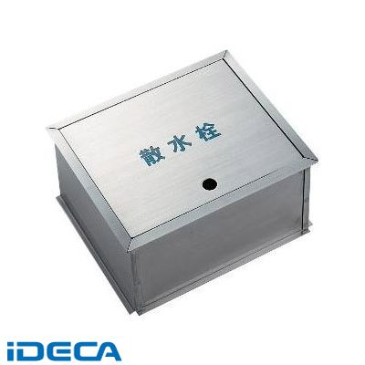 AN96945 散水栓ボックス