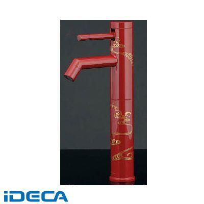 AR72848 シングルレバー立水栓/トール