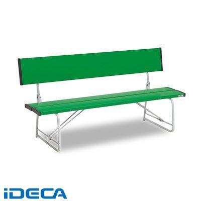 【個数:1個】AU23303 直送 代引不可・他メーカー同梱不可 コマーシャルベンチ1500 折畳 緑