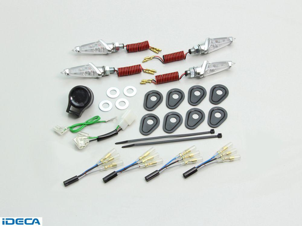ランキング第1位 AW48194AW48194 LEDダガーウインカーKit, ー品販売 :460a7b67 --- sonosapiens.fr