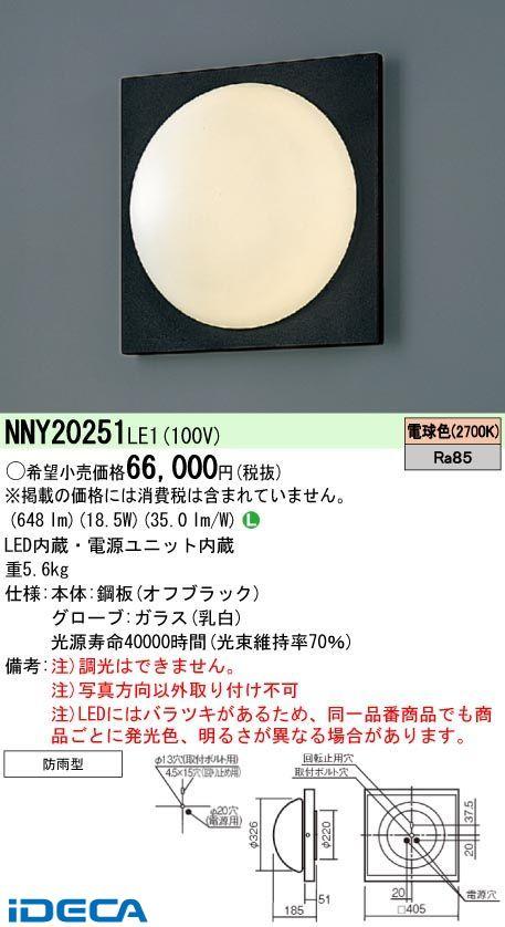 BL81966 LEDブラケット2700K 電球色