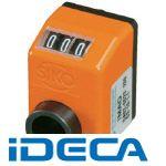 BN96320 デジタルポジションインジケーター