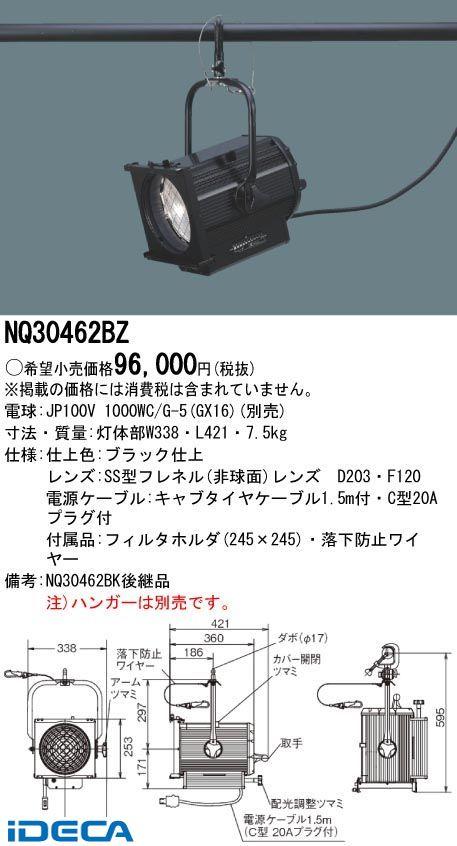 BP39932 8型1KWSSスポットライト ブラック