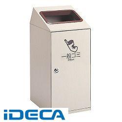 【個数:1個】CL69844 直送 代引不可・他メーカー同梱不可 ニートSLF 一般ゴミ用
