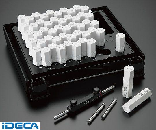 代引き人気 CP58499 マスターピンゲージセット 【ポイント10倍】:iDECA 店 0級-DIY・工具