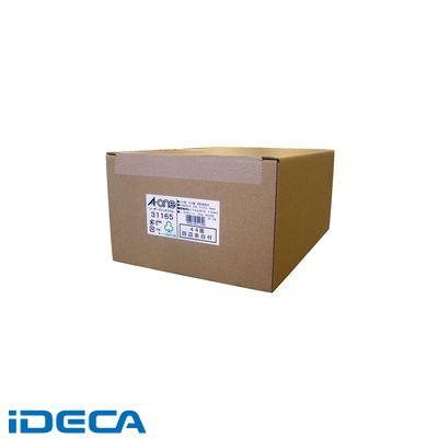 CP59112 ラベルシール[レーザープリンタ] A4 44面 四辺余白付 1000シート入