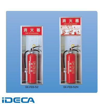 CR67851 消火器ボックス(半埋込型)