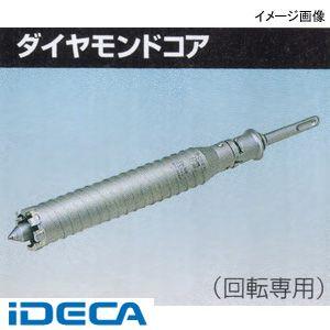 DL41554 ダイヤモンドコア ストレートセット 25MM