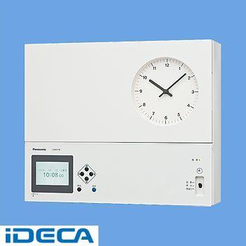 DL87046 壁掛型親時計・子時計1回路電波付