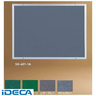 DM41902 アルミ掲示板【サイズ】H550×W800ミリ レザー グリーン貼