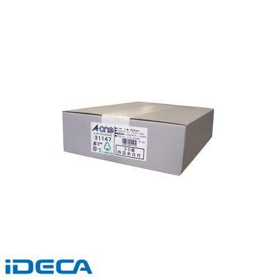 DN55324 ラベルシール レーザープリンタ A4 30面 四辺余白付 角丸 500シート入