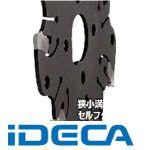 DR80131 ミーリング用ホルダ