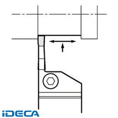 DU55801 溝入れ用ホルダ