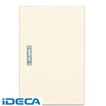 DU96902 盤用キャビネット屋外形 屋根無・木板付