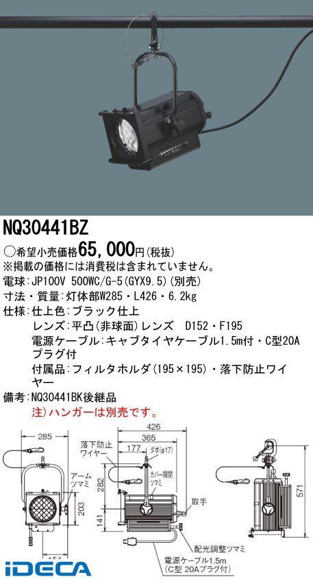 EV99428 6型500WFMスポットライト ブラック