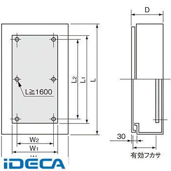 EW10829 盤用キャビネット屋外形 屋根無・木板付
