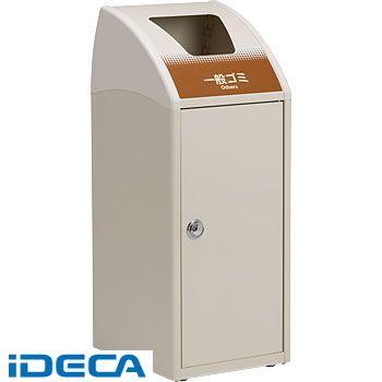 【個数:1個】FM43206 直送 代引不可・他メーカー同梱不可 Trim SLF G 一般ゴミ用