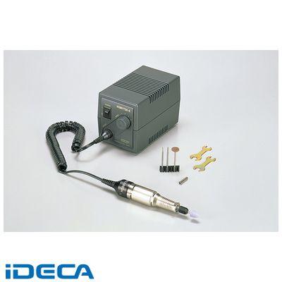 FR01605 ホビターA(HBA)セット