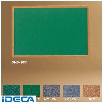 FS36767 木製掲示板【サイズ】H450×W600ミリ コルク貼