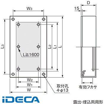 【当店限定販売】 盤用キャビネットNE型 【ポイント10倍】:iDECA 店 GL50108-その他