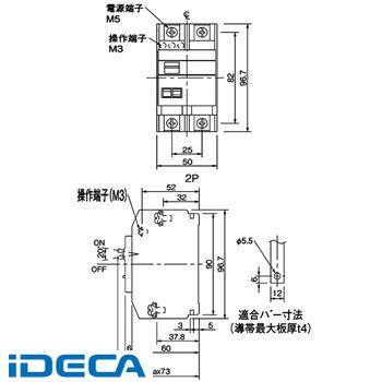 GS06444 BR-30 2P20AT 200V操作