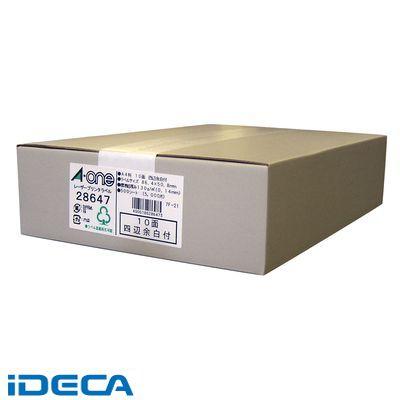 HN35351 ラベルシール[レーザープリンタ] A4 10面 四辺余白付 500シート入
