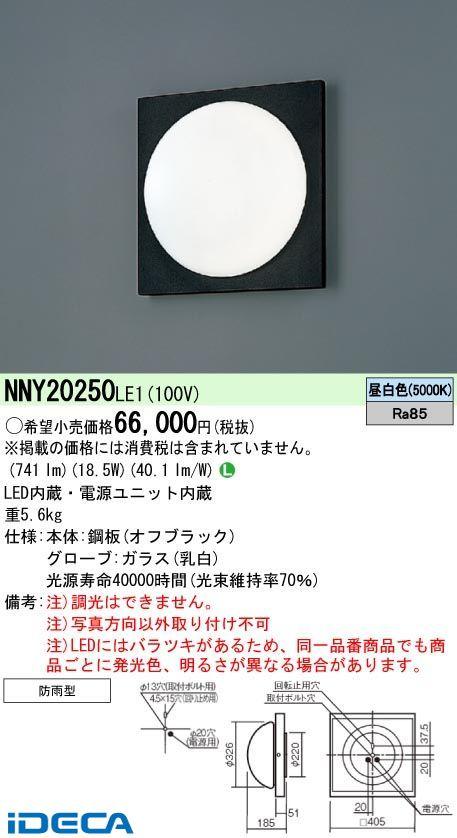 HP04746 LEDブラケット5000K 昼白色
