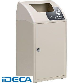 【個数:1個】HP71060 「直送」【代引不可・他メーカー同梱不可】 Trim STF C ペットボトル用