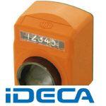 HR17692 デジタルポジションインジケーター