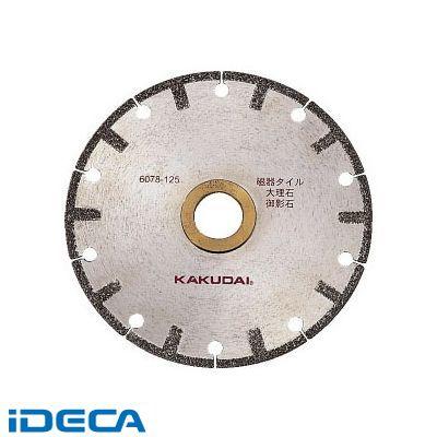 HT29206 ダイヤモンドカッター