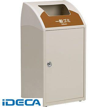 【個数:1個】JN67272 「直送」【代引不可・他メーカー同梱不可】 Trim STF R 一般ゴミ用