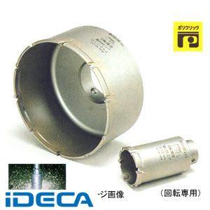 JS09781 複合材コア カッター80MM(#2608584308
