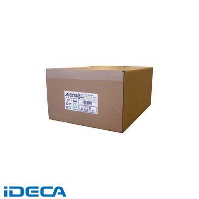 JS81892 ラベルシール[レーザープリンタ] A4 10面 四辺余白付 1000シート入