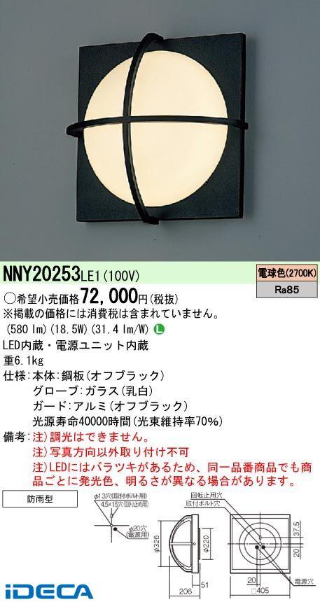 JT36388 LEDブラケット2700K 電球色