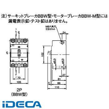 JT83594 BBW-225DS 2P225A