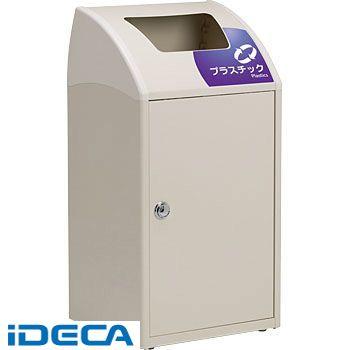 【個数:1個】JU02702 「直送」【代引不可・他メーカー同梱不可】 Trim STF C プラスチック用