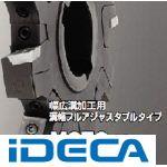 JU55995 ミーリング用ホルダ
