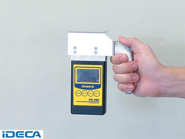 JW38983 人体帯電測定プレート/ネジ付