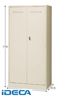 KM23233 「直送」【代引不可・他メーカー同梱不可】 スイッパー 掃除用具入れ SWA-N900