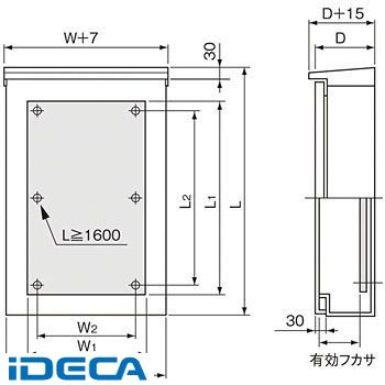 KM23470 盤用キャビネット屋外形 屋根付・木板付