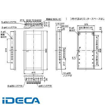KR32140 コンパクトタテ形AL付60A 30+10