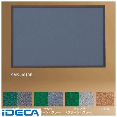 KR40738 アルミ掲示板 【サイズ】H900×W1200ミリ 枠:ブロンズ色