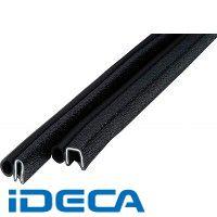 高質で安価 KT91125 【ポイント10倍】:iDECA 店 トリムシール-DIY・工具